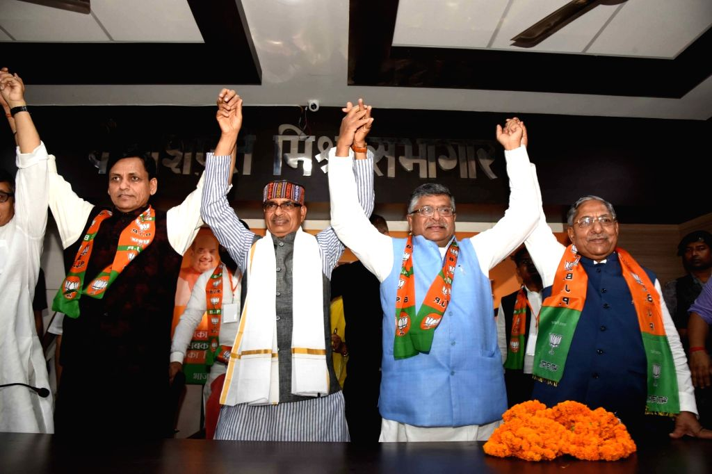 Union Minister Ravi Shankar Prasad, Bihar Minister Nand Kishore Yadav and BJP leaders Nityanand Rai and Shivraj Singh Chouhan at the launch of BJP Membership drive, in Patna on July 20, 2019. - Ravi Shankar Prasad, Nand Kishore Yadav, Nityanand Rai and Shivraj Singh Chouhan