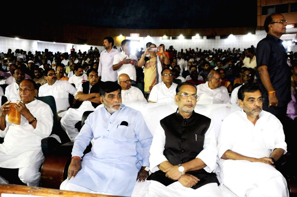 Union Ministers and BJP leaders Ram Kripal Yadav, Radha Mohan Singh and Upendra Kushwaha during a prayer meeting organised in the memory of former Prime Minister Late Atal Bihari Vajpayee, in ... - Late Atal Bihari Vajpayee, Kripal Yadav and Radha Mohan Singh