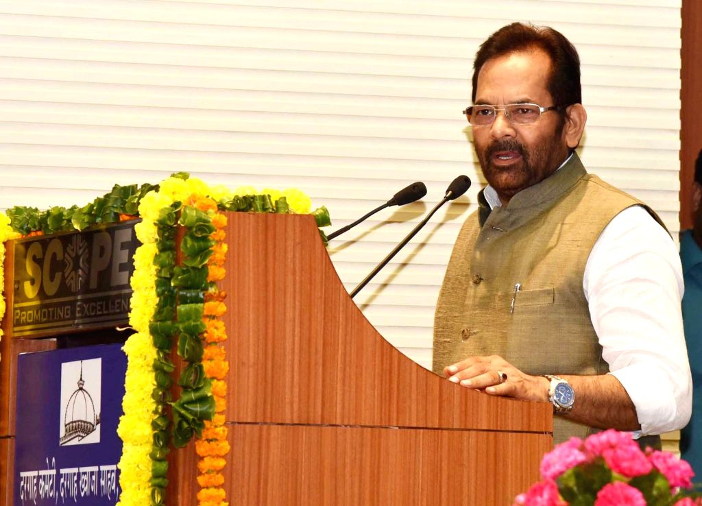 Union Minority Affairs Minister Mukhtar Abbas Naqvi addresses at the launch of the web portal of Ajmer's Dargah Khwaja Saheb, in New Delhi, on July 17, 2018. - Mukhtar Abbas Naqvi