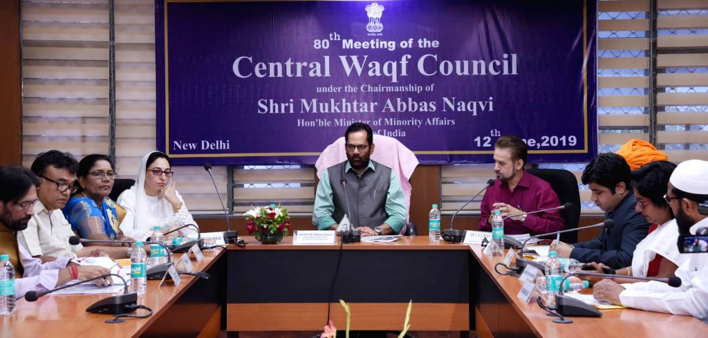 Image result for mukhtar abbas naqvi Central Waqf Council Meeting