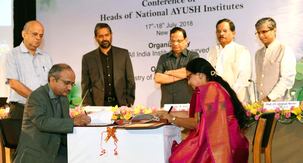 Union MoS AYUSH Shripad Yesso Naik witnesses the signing of an MoU along with Ministry of AYUSH Secretary Vaidya Rajesh Kotecha and other dignitaries at the Conference of Heads of National ...