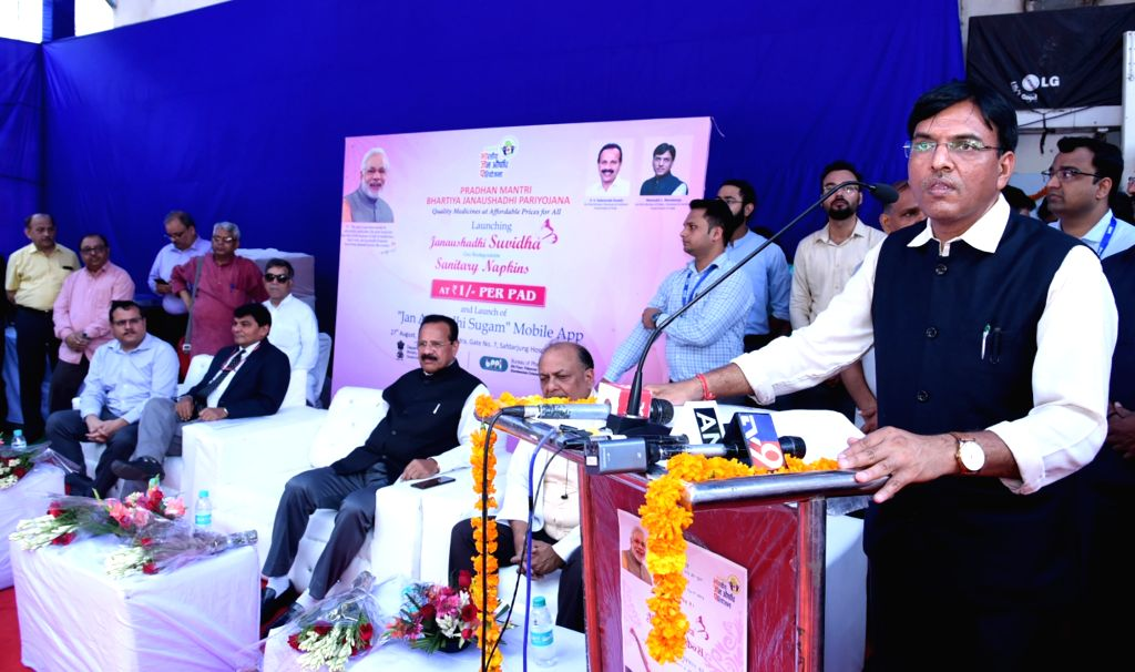 Union MoS Chemicals and Fertilizers Mansukh L. Mandaviya addresses at the launch of the mobile app- ???Jan Aushadhi Sugam??? and the Jan Aushadhi Suvidha Sanitary Napkin at Rs.1/- per pad, ... - D.