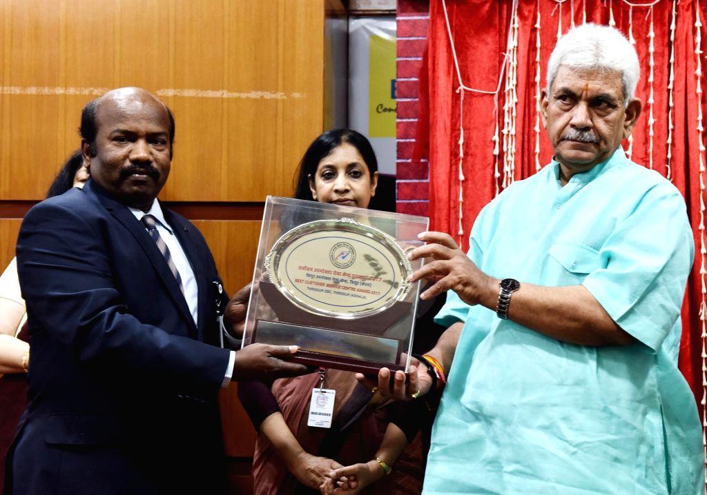 Union MoS Communication and Railways Manoj Sinha presents Bharat Sanchar Seva Awards during an award presentation programme, in New Delhi on July 11, 2018. - Manoj Sinha