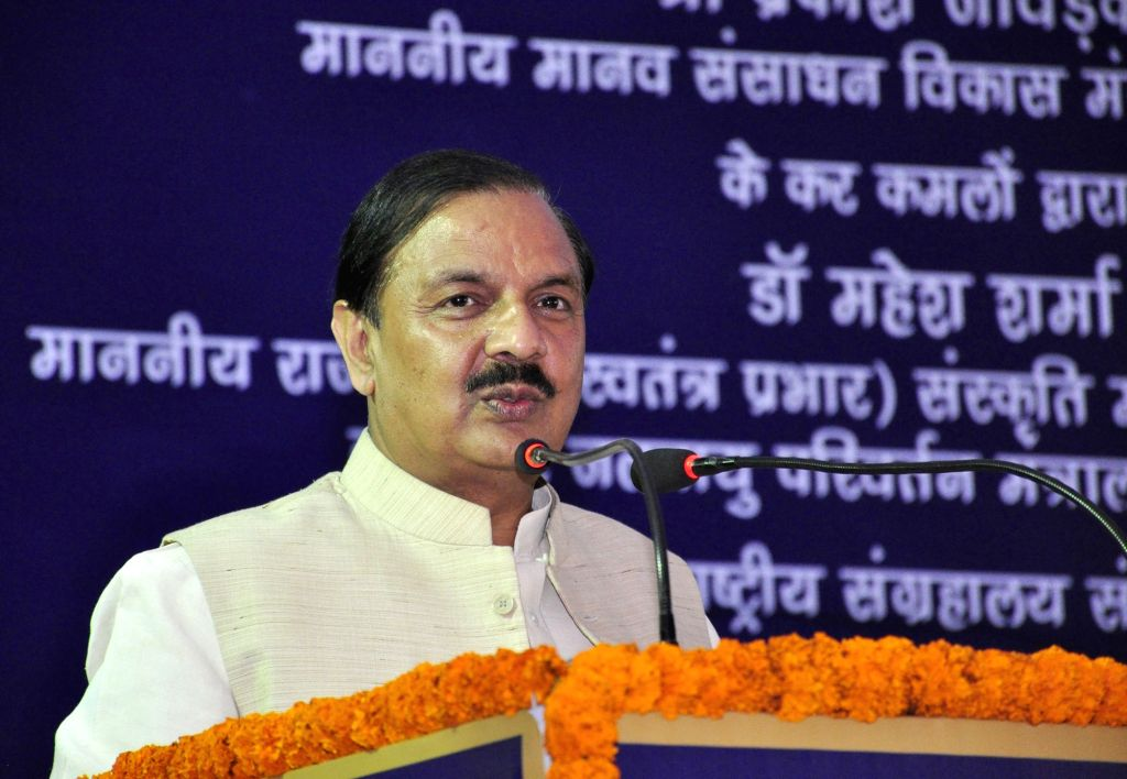 Union MoS Culture and Environment, Forest and Climate Change Mahesh Sharma addresses at the inauguration of the new campus of National Museum Institute in New Delhi, on Jan 30, 2019. - Change Mahesh Sharma