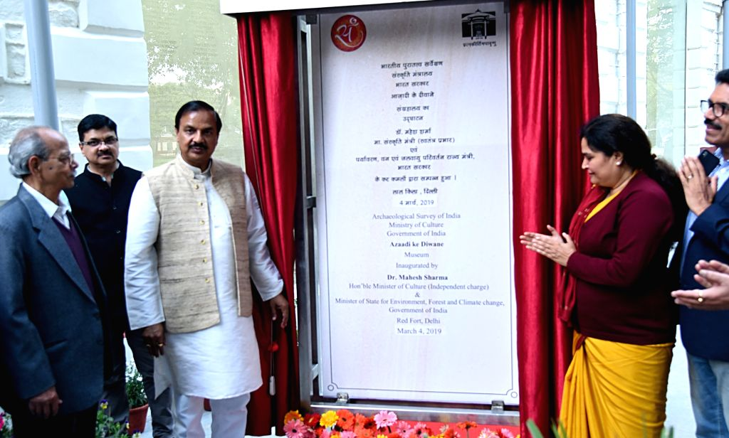 Union MoS Culture and Environment, Forest and Climate Change Mahesh Sharma unveils the plaque to inaugurate 'Azaadi ke Diwane' museum at Red Fort Complex in New Delhi on March 4, 2019. - Change Mahesh Sharma