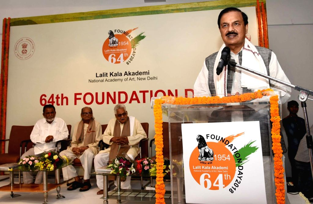 Union MoS Culture Mahesh Sharma addresses at the inauguration of the 64th Foundation Day of Lalit Kala Academy, in New Delhi, on  Aug 6, 2018 - Mahesh Sharma