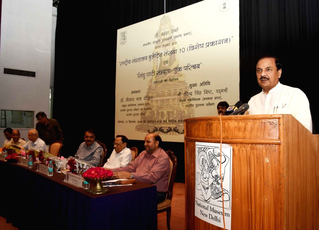 "Union MoS Culture Mahesh Sharma addresses during a programme organised to launch National Museum bulletin and book ""Sindhu Ghati Sabhyata - Ek Parichay"" , in New Delhi, on Sept ... - Mahesh Sharma"