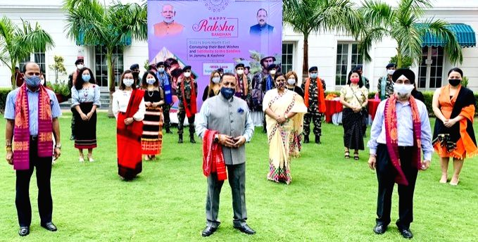 Union MoS Development of North eastern Region (DoNER), PMO, Personnel, Public Grievances, Pensions, Atomic Energy and Space Jitendra Singh, during a programme organised on the eve of ... - Jitendra Singh