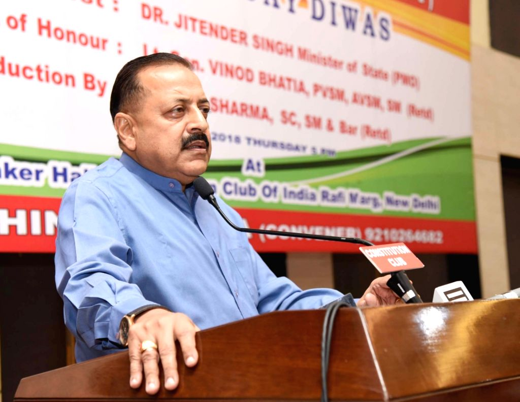 Union MoS for Development of North Eastern Region (I/C), Prime Minister's Office, Personnel, Public Grievances & Pensions, Atomic Energy and Space, Dr. Jitendra Singh addresses at a ... - Jitendra Singh