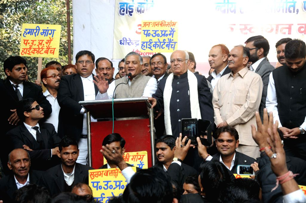 Union MoS for Statistics and Programme Implementation (Independent Charge), External Affairs and Overseas Indian Affairs General (Retd.) V K Singh addresses lawyers demonstrating to press for a ...