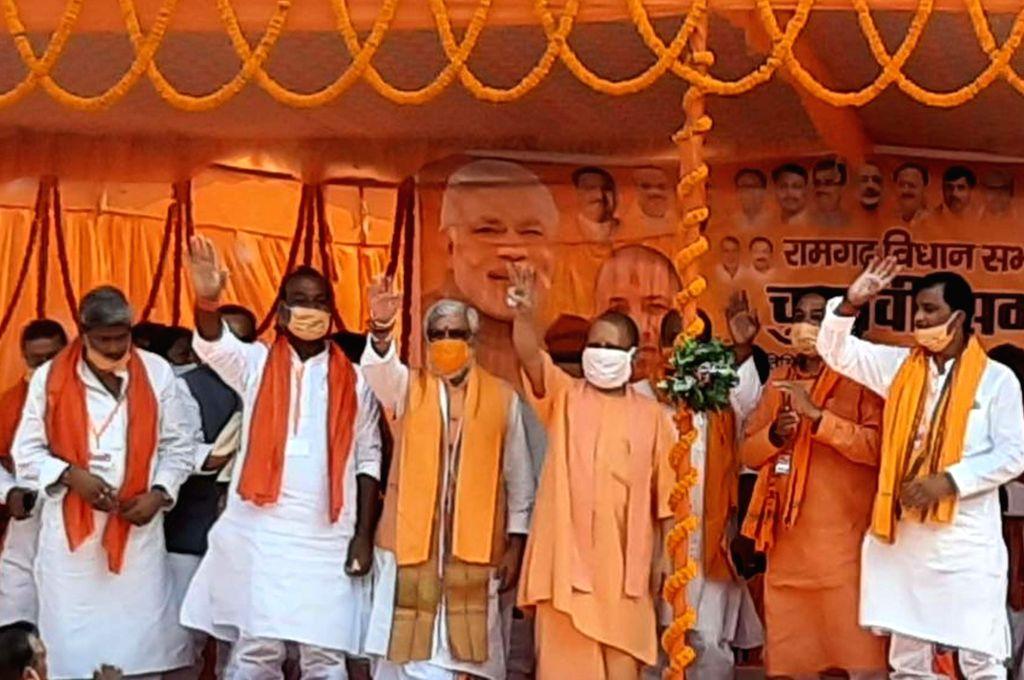 Union MoS Health and Family Welfare Ashwini Kumar Choubey and Uttar Pradesh Chief Minister Yogi Adityanath during an election meeting ahead of Bihar Assembly elections, in Bhabhua on Oct 20, ... - Yogi Adityanath