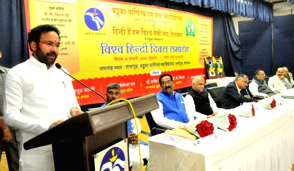 Union MoS Home Affairs G. Kishan Reddy addresses at the Vishwa Hindi Divas Samaroh at Badruka College in Hyderabad on Jan 10, 2020.