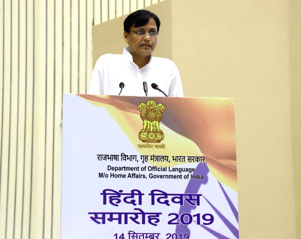 Union MoS Home Affairs Nityanand Rai addresses during Hindi Divas Samaroh 2019, in New Delhi on Sep 14, 2019. - Affairs Nityanand Rai