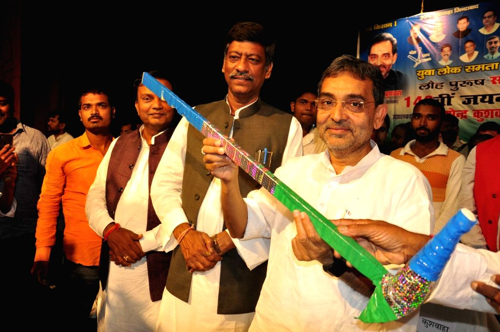 Union MoS HRD Upendra Kushwaha during a programme organised on the occasion of Rashtriya Ekta Diwas - birth anniversary of the country's first Home Minister Sardar Vallabhbhai Patel in Patna ... - Sardar Vallabhbhai Patel