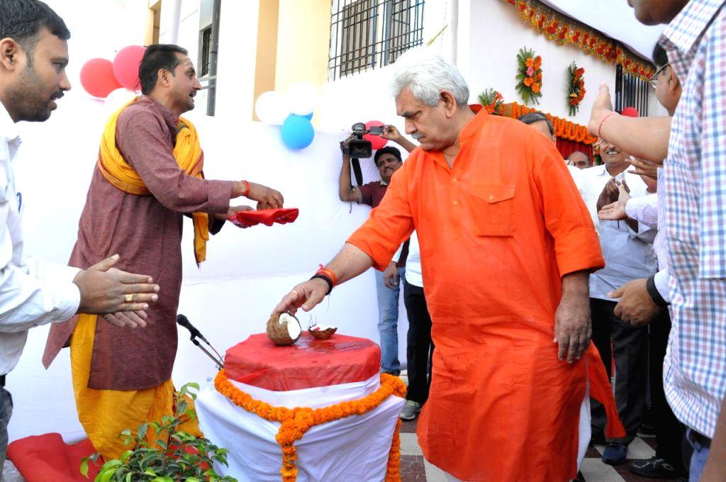 "Union MoS Manoj Sinha during a programme organised to inaugurate ""Rail Ashray"" in Patna, on April 12, 2016. - Manoj Sinha"