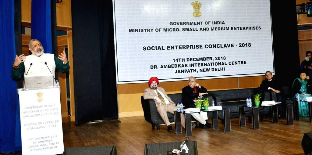 Union MoS MSME Giriraj Singh addresses at the Social Enterprise Conclave - 2018, in New Delhi, on Dec 14, 2018. - Giriraj Singh