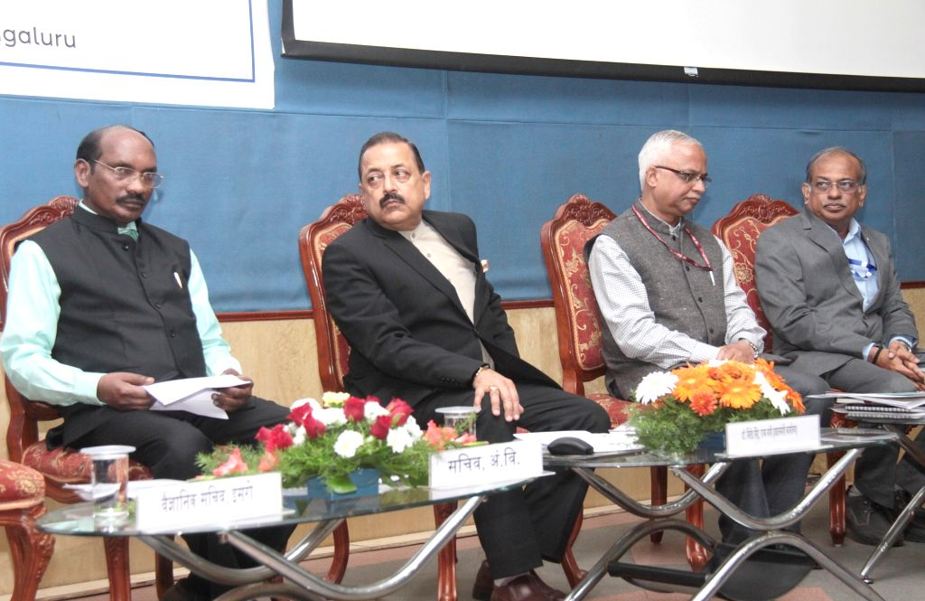 Union MoS North Eastern Region; Prime Minister's Office; Personnel, Public Grievances and Pensions; Atomic Energy and Space Jitendra Singh, ISRO chief K Sivan and Ministry of Panchayati ... - Jitendra Singh
