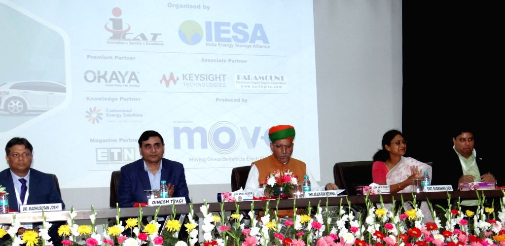 Union MoS Parliamentary Affairs and Heavy Industries and Public Enterprises Arjun Ram Meghwal at the 3rd International EV Conclave at International Centre for Automotive Technology (ICAT) ...
