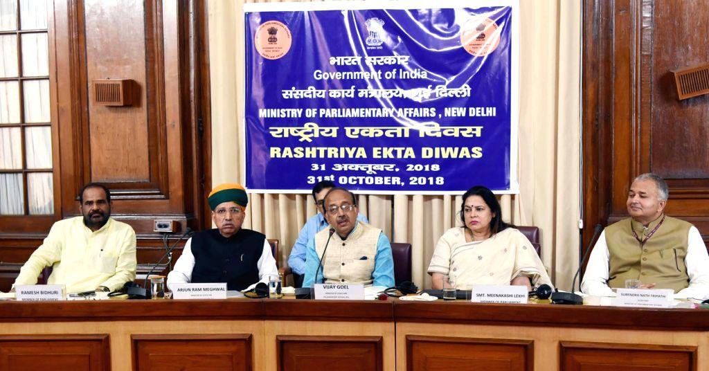 Union MoS Parliamentary Affairs Vijay Goel addresses on Rashtriya Ekta Diwas at Parliament House, New Delhi on Oct 31, 2018. Also seen Union Minister Arjun Ram Meghwal. - Arjun Ram Meghwal