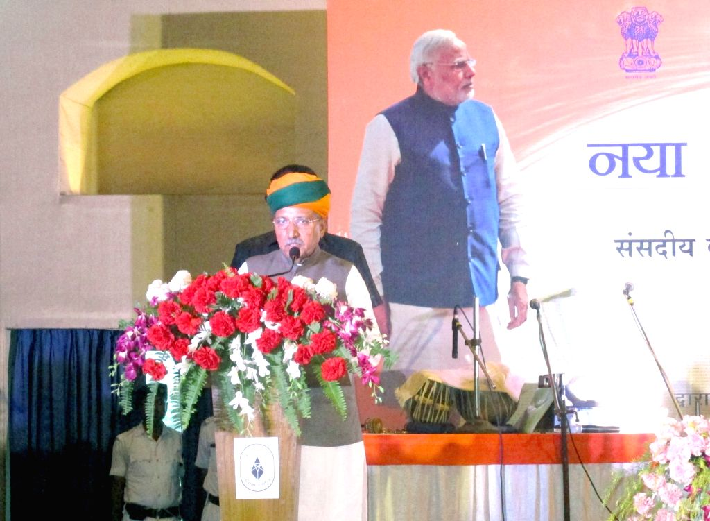 Union MoS Parliamentary Affairs, Water Resources, River Development and Ganga Rejuvenation Arjun Ram Meghwal addresses at the inauguration of an Exhibition on Parliamentary Democracy - ...