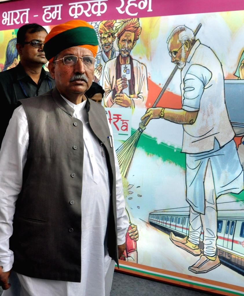 Union MoS Parliamentary Affairs, Water Resources, River Development and Ganga Rejuvenation Arjun Ram Meghwal at the inauguration of an Exhibition on Parliamentary Democracy - 'Naya Bharat ...