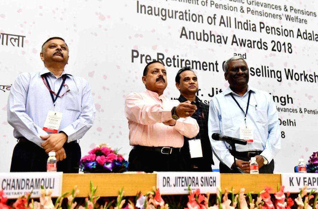 Union MoS Personnel, Public Grievances and Pensions, Jitendra Singh inaugurates the All India Pension Adalat along with Department of Pension and Pensioners' Welfare and Department of ... - Jitendra Singh