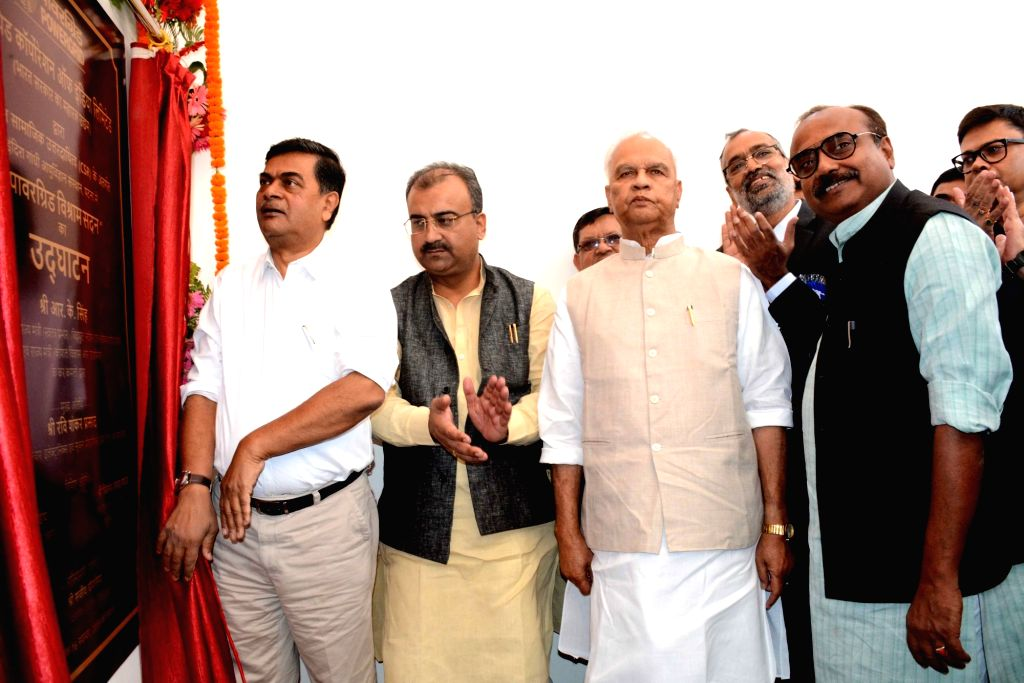 Union MoS Power and New and Renewable Energy RK Singh inaugurates Powergrid Rest house at Indira Gandhi Institute of Medical Science (IGIMS) in Patna on Nov 16, 2019. Also seen Bihar Minister ... - Mangal Pandey and Indira Gandhi Institute