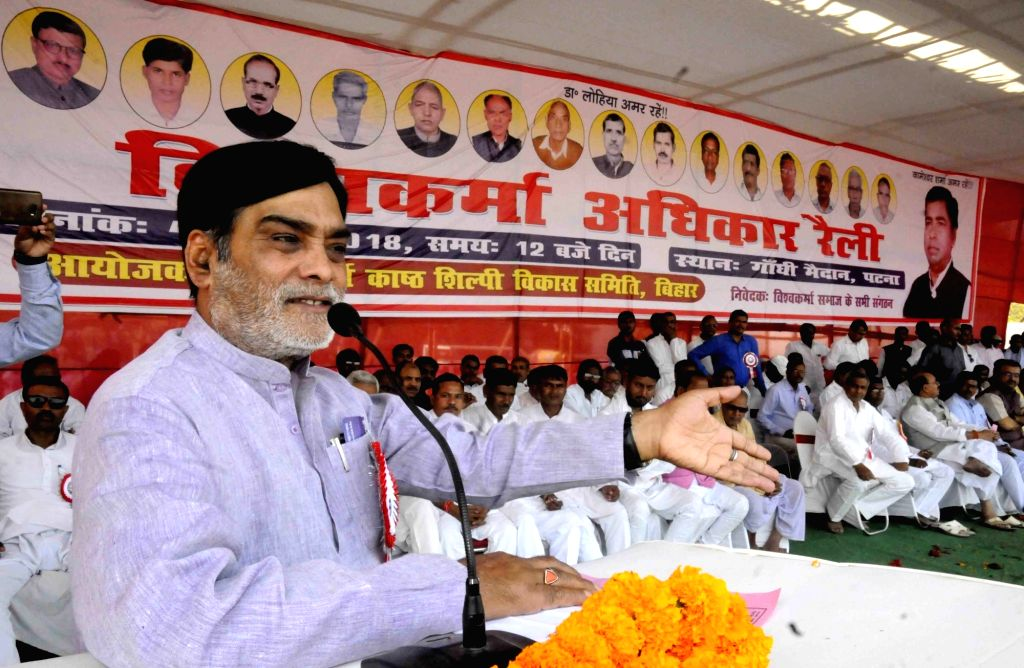 Union MoS Rural Development Ram Kripal Yadav addresses during a rally, in Patna on April 4, 2018.