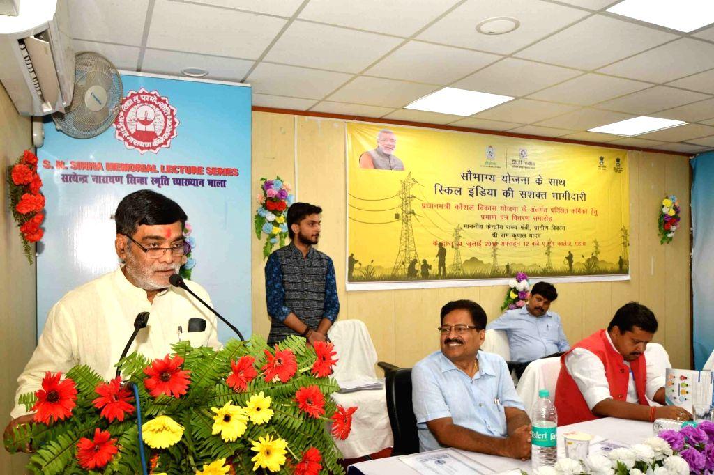Union MoS Rural Development Ram Kripal Yadav during a programme, in Patna on July 21, 2018.