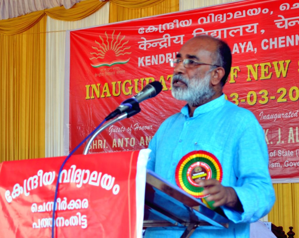 Union MoS Tourism Alphons Kannanthanam addresses after inaugurating the new school building of Kendriya Vidyalaya Chenneerkara, in Pathanamthitta, Kerala, on March 3, 2019.
