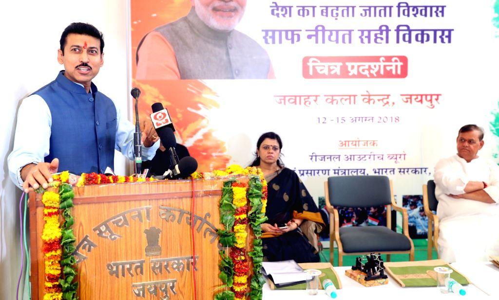 "Union MoS Youth Affairs and Sports and Information and Broadcasting Rajyavardhan Singh Rathore addresses at the inaugural programme of the Photo Exhibition ""Saaf Niyat Sahi Vikas"", ... - Rajyavardhan Singh Rathore"
