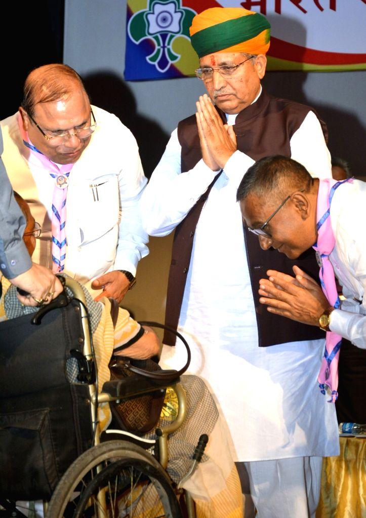 Union Parliamentary Affairs, Water Resources, River Development and Ganga Rejuvenation Minister Arjun Ram Meghwal during Rashtriya Seva Samman organised by Bharat Scouts and Guides, in ... - Arjun Ram Meghwal