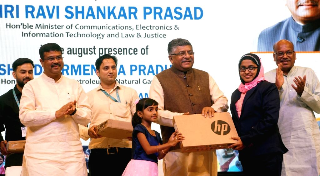 Union Petroleum and Natural Gas and Steel Minister Dharmendra Pradhan and Electronics and Information Technology and Law and Justice Minister Ravi Shankar Prasad during Common Service ... - Dharmendra Pradhan