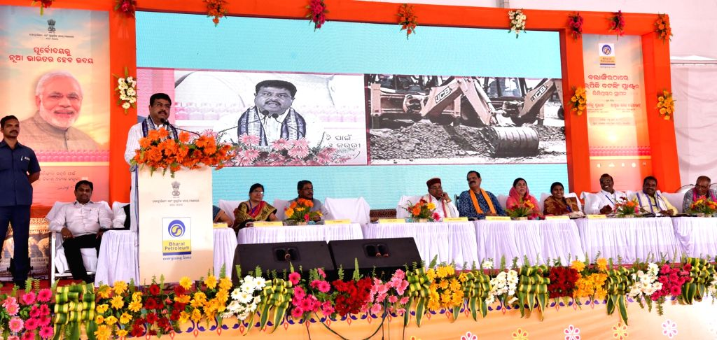 Union Petroleum Minister Dharmendra Pradhan addresses after laying the foundation stone for BPCL's LPG Bottling Plant in Balangir, Odisha on May 21, 2018. - Dharmendra Pradhan