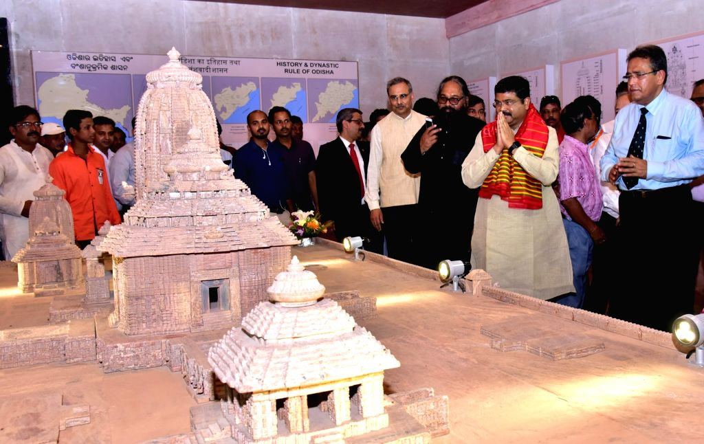 Union Petroleum Minister Dharmendra Pradhan along with National Gallery of Modern Art DG Adwaita Charan Gadanayak during the inauguration of Interpretation Centre and launch of tourist ... - Dharmendra Pradhan