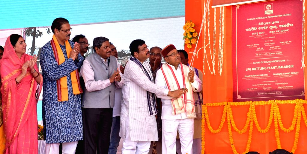 Union Petroleum Minister Dharmendra Pradhan and Union Social Justice and Empowerment Minister Thaawar Chand Gehlot jointly lay the foundation stone for BPCL's LPG Bottling Plant in ... - Dharmendra Pradhan