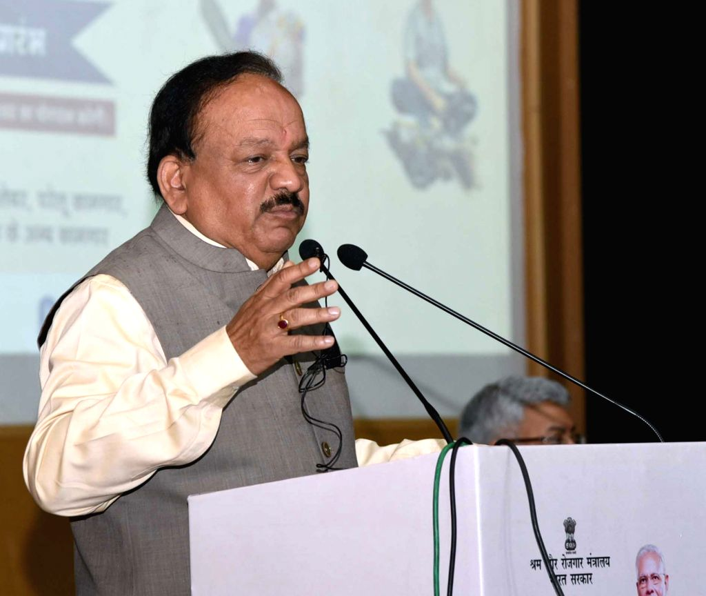 Union Science and Technology, Earth Sciences and Environment, Forest and Climate Change Harsh Vardhan addresses at the launch of the Pradhan Mantri Shram Yogi Maan-Dhan (PM-SYM), in New ...