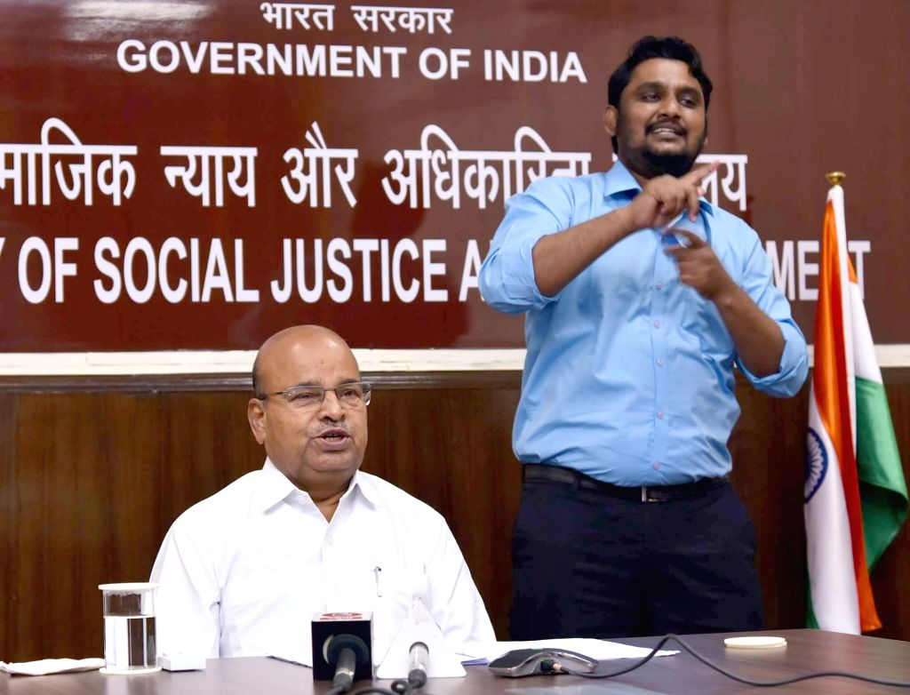 Union Social Justice and Empowerment Minister Thaawar Chand Gehlot addresses at the signing ceremony of an MoU between ISLRTC, M/o Social Justice & Empowerment and NCERT, M/o Education ... - Thaawar Chand Gehlot