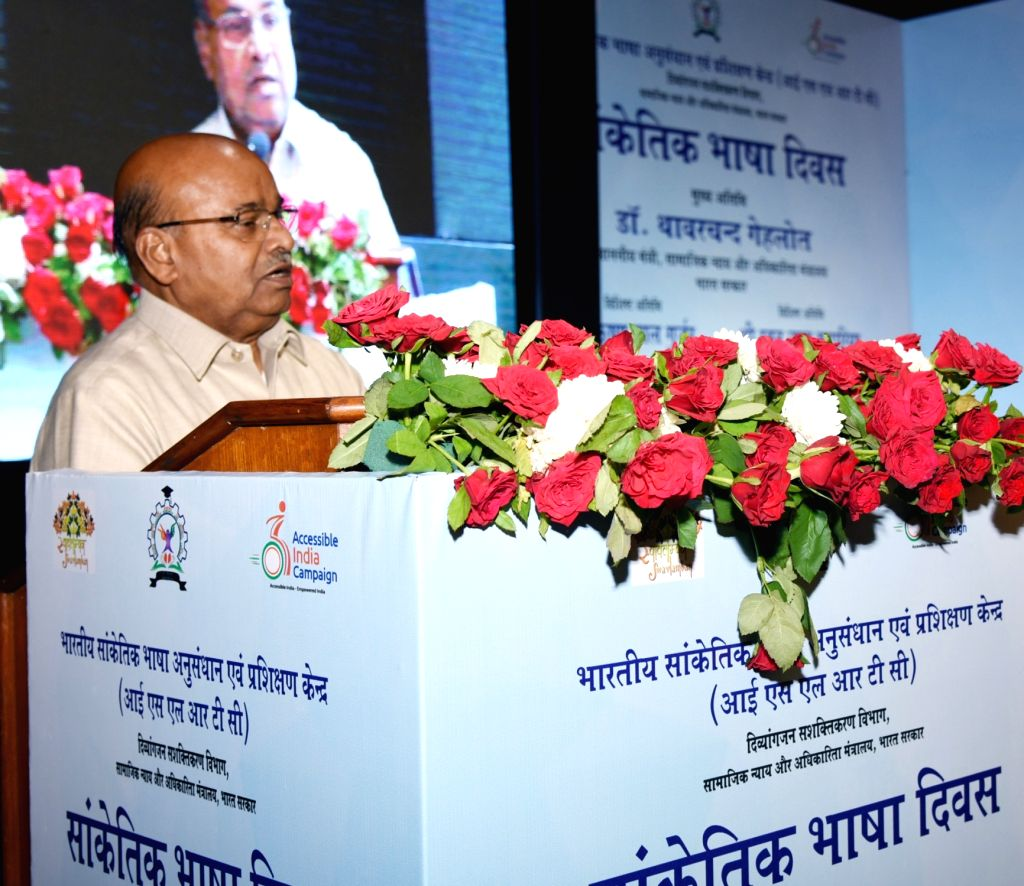 """Union Social Justice and Empowerment Minister Thaawar Chand Gehlot addresses during a programme organised to celebrate """"Sign Language Day"""", in New Delhi on Sep 23, 2019. - Thaawar Chand Gehlot"""