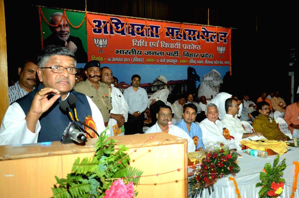 Union Telecom Minister and BJP leader Ravi Shankar Prasad addresses during a programme in Patna, on Aug 16, 2015.