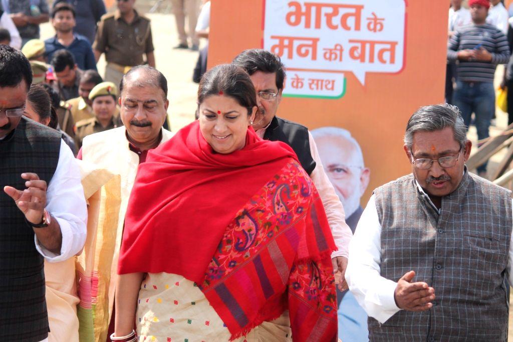 Union Textile Minister Smriti Irani visits Assi Ghat in Varanasi on Feb 20, 2019. - Smriti Irani