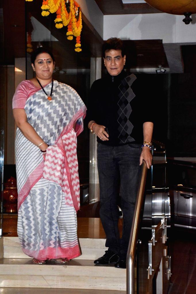 Union Textile Minister Smriti Irani with actor Jeetendra at the naming ceremony of producer Ekta Kapoor's son in Mumbai on Feb 11, 2019. - Smriti Irani and Ekta Kapoor