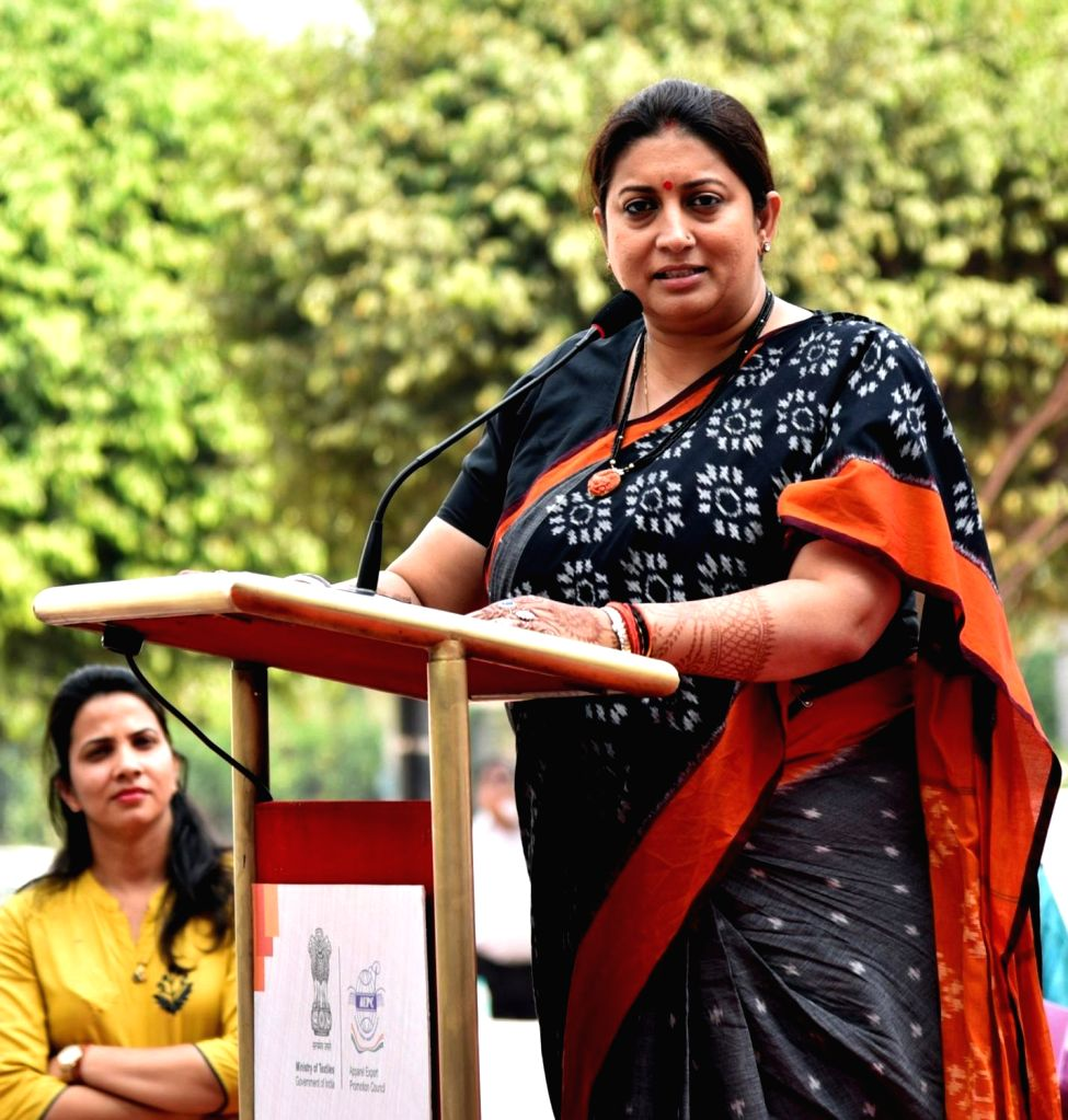"Union Textiles Minister Smriti Irani addresses at the flagging off of 'March for Unity' and unveiling of ""Fabric of Unity"" on birth anniversary of the country's first Home Minister Sardar ... - Smriti Irani and Sardar Vallabhbhai Patel"
