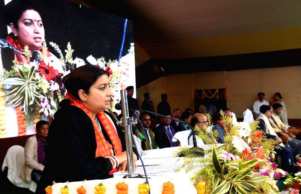 Union Textiles Minister Smriti Irani addresses at the inauguration of various Project under North East Region Textile Promotion Scheme (NERTPS), in Assam's Udalguri, on Feb 22, 2019. - Smriti Irani