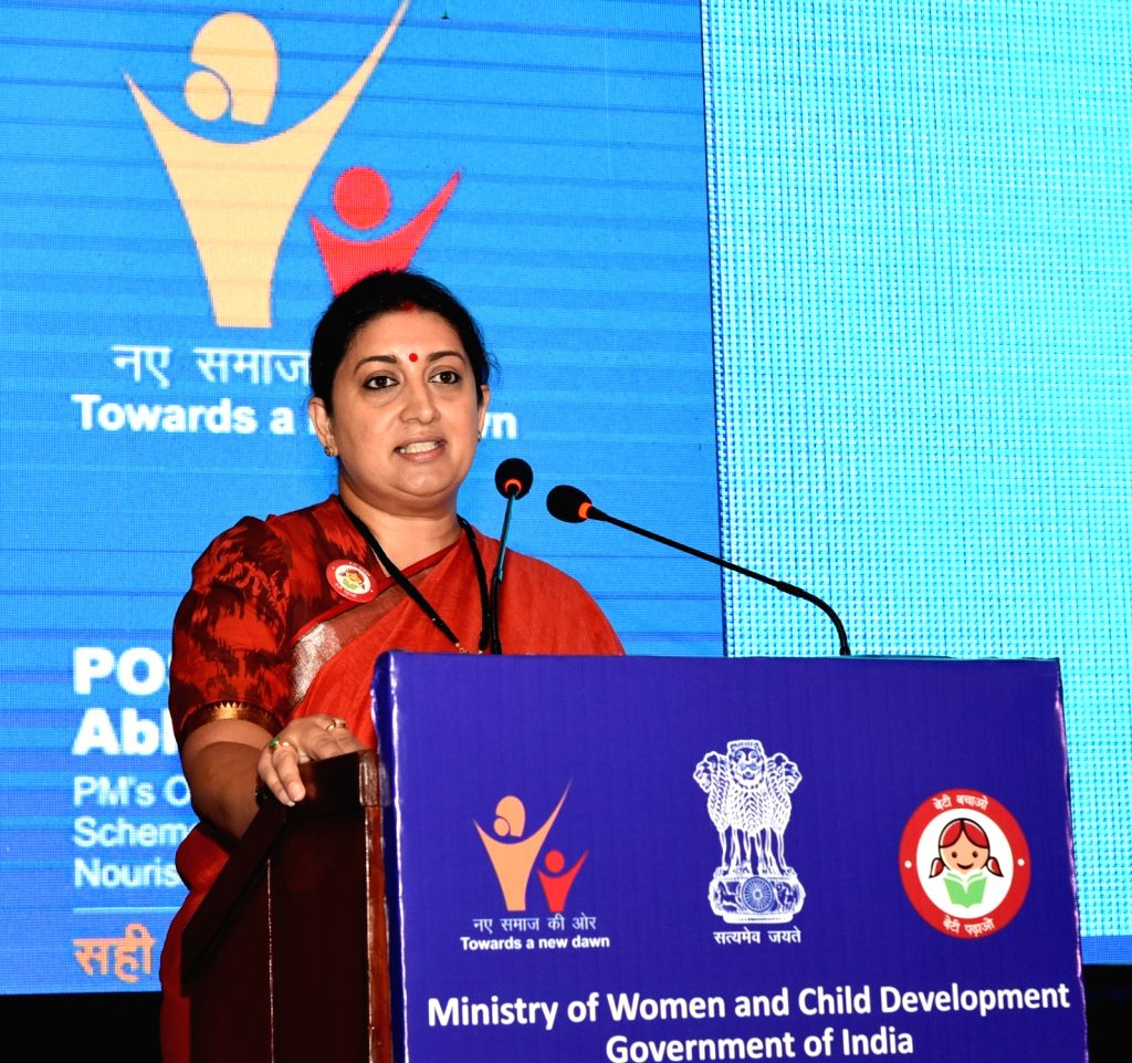 Union Women and Child Development and Textiles Minister Smriti Irani addresses at the felicitation ceremony of Good Performing States and Districts under Beti Bachao Beti Padhao programme, ... - Smriti Irani