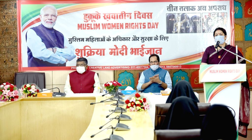 Union Women & Child Development and Textiles Minister Smriti Irani addresses at the Muslim Women Rights Day function, through video conference, at National Commission for Minorities, in ... - Smriti Irani and Manjit Singh Rai