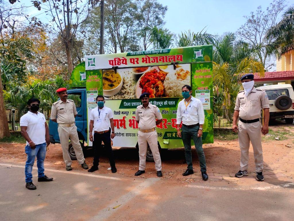Unique initiative by West Singhbhum authorities.