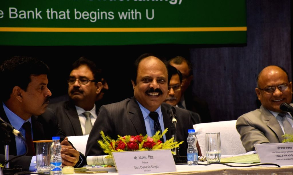United Bank Of India (UBI) MD and  CEO Pawan Bajaj addresses during 9th Annual General Meeting (AGM) of UBI, in Kolkata, on July 6, 2018.