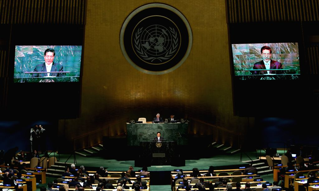 UNITED NATIONS, April 19, 2016 - Chinese State Councilor, head of China's national anti-drug commission and public security minister Guo Shengkun addresses the special session of the General Assembly ... - Guo Shengkun