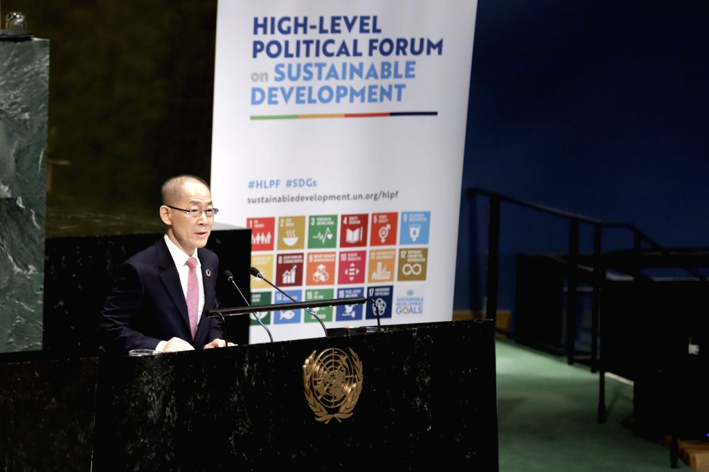 UNITED NATIONS, July 16, 2019 - Hoesung Lee, Chair of the Intergovernmental Panel on Climate Change (IPCC), addresses the opening ceremony of the High-level Segment of the Economic and Social Council ...